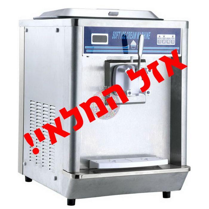 מדהים מכונת גלידה אמריקאית 10 ליטר - קבוצת הזמן UZ-29